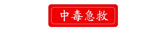 200ml5%啶虫脒-战蓟马-艾康作物_05