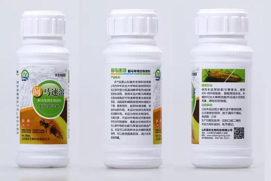 山东强农生物科技有限公司1
