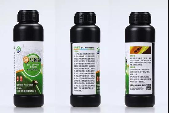 山东强农生物科技有限公司2