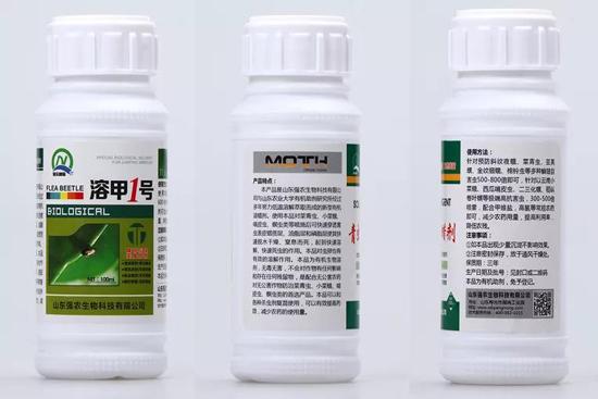 山东强农生物科技有限公司4