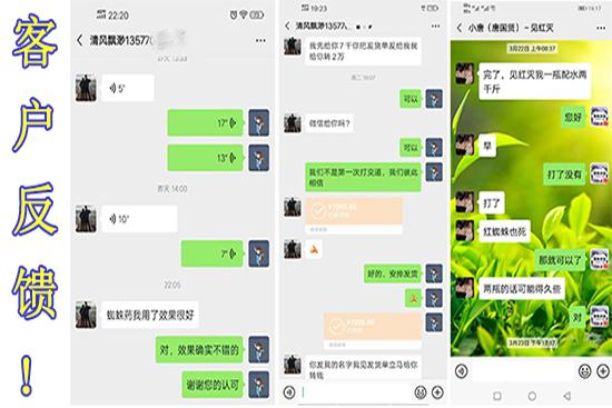 山东强农生物科技有限公司7
