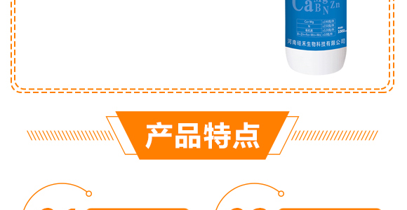 50g磷酸二氢钾-卡施特_05