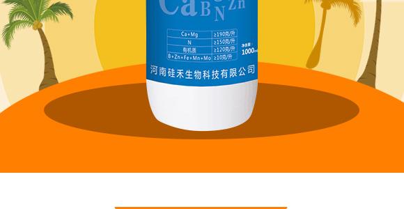 50g磷酸二氢钾-卡施特_03