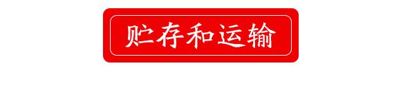 200ml5%啶虫脒-战蓟马-艾康作物_06