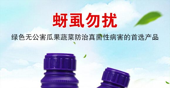 灰飞霜绝-强农生物_01