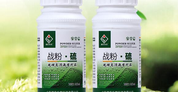 硫磺悬浮液体替代品-战粉・硫-强农生物_02