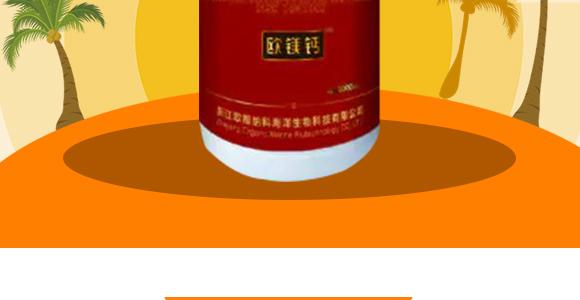 线虫防治助剂-无线牛-矫马生物_03