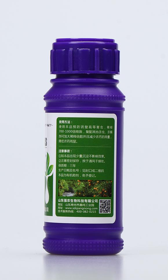 锈壁虱专用生物溶剂-壁虱速溶3