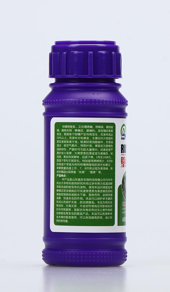 锈壁虱专用生物溶剂-壁虱速溶2