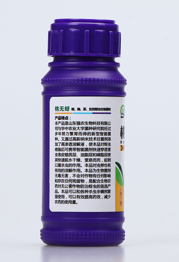 桃无蚜-强农生物4