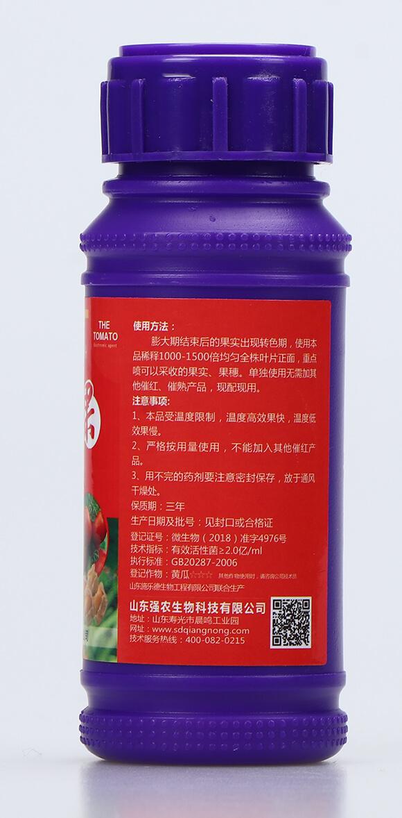 草莓番茄菇娘生物转色剂-魔力红果-强农生物4