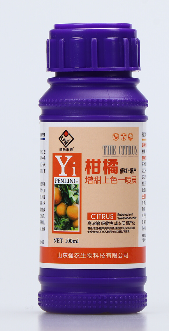 柑橘增甜上色一喷灵-强农生物2