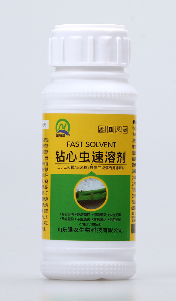 钻心虫速溶剂(100ml)-强农生物2