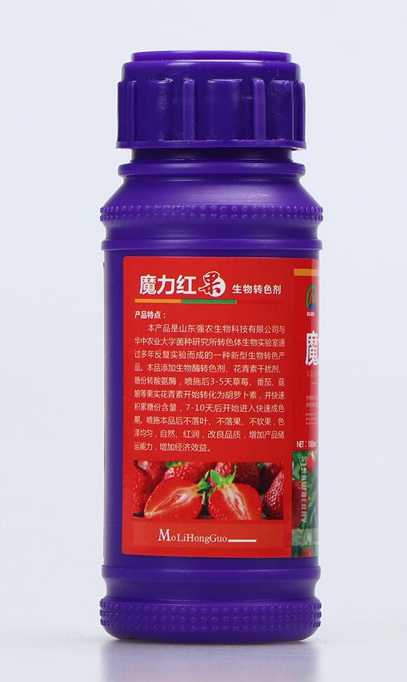 草莓番茄菇娘生物转色剂-魔力红果-强农生物3