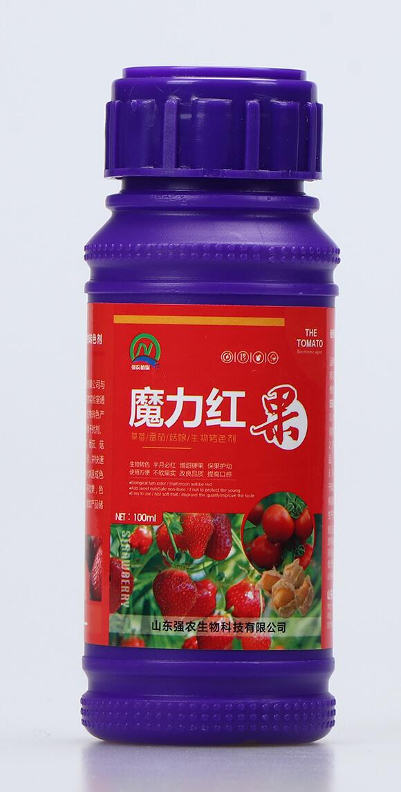 草莓番茄菇娘生物转色剂-魔力红果-强农生物2