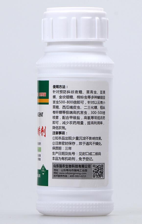 青虫・蛾溶蜡剂-强农生物3