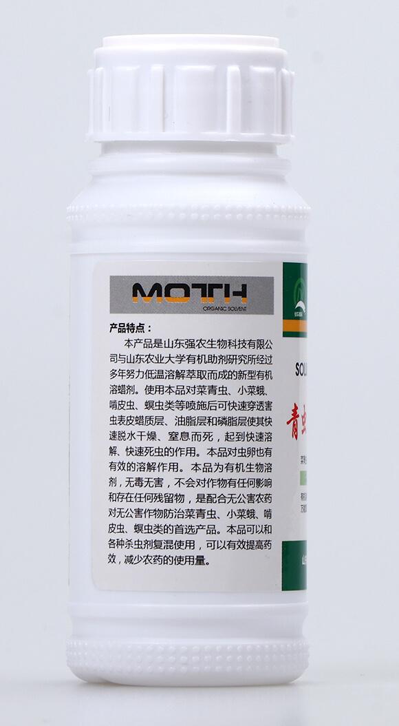 青虫・蛾溶蜡剂-强农生物4