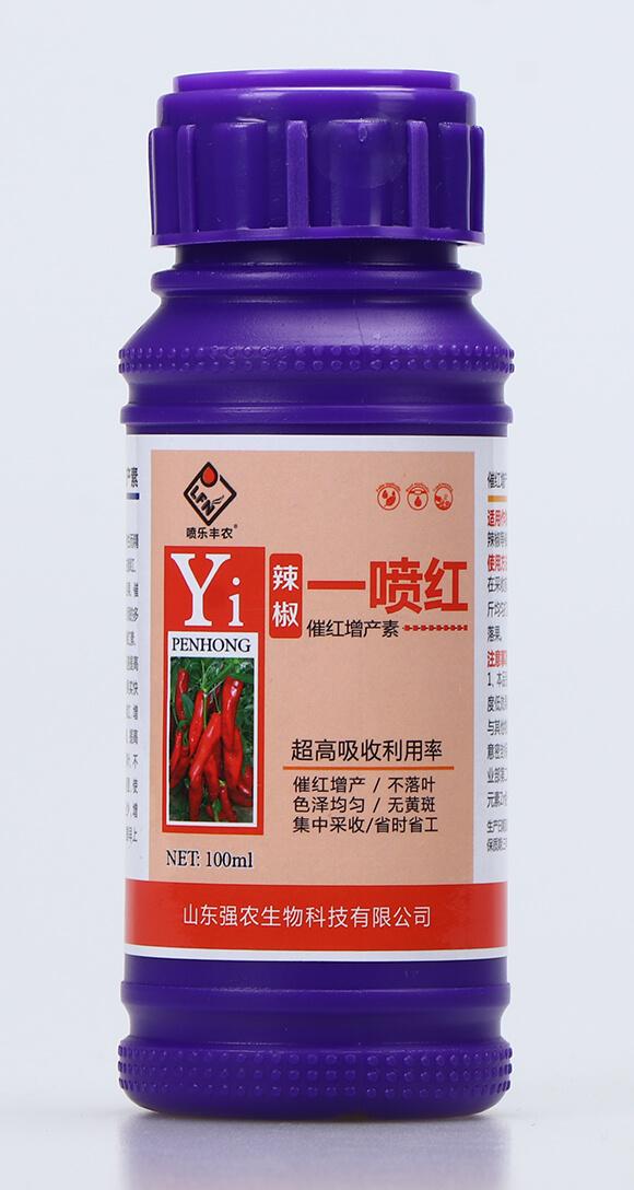 催红增产素-辣椒一喷红-强农生物2