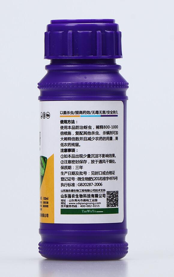 桃无蚜-强农生物3
