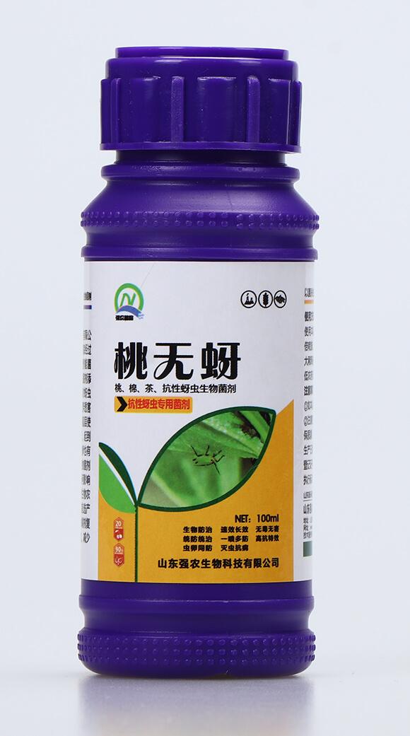 桃无蚜-强农生物2