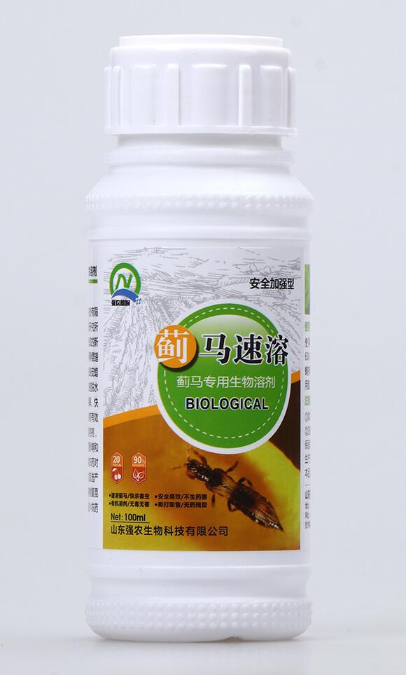 蓟马专用生物溶剂-蓟马速溶-强农生物2