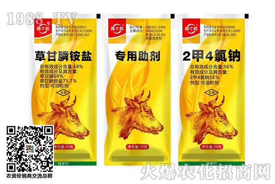 2020-11-04氯吡嘧磺隆除草剂价格