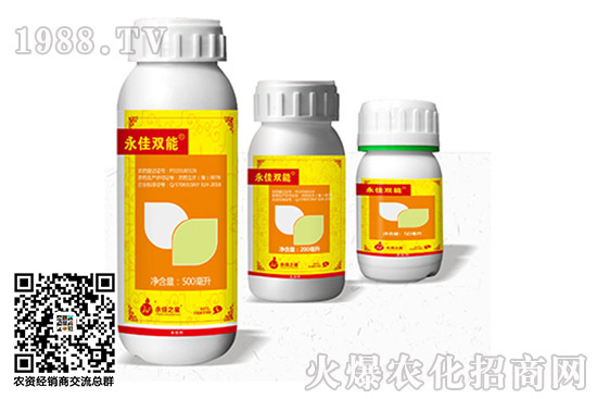 2020.11.05阿维乙螨唑杀虫剂价格