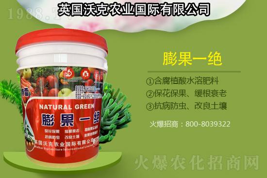 含腐植酸水溶肥料作用、科学施肥技术