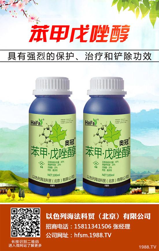 草坪杀菌剂价格