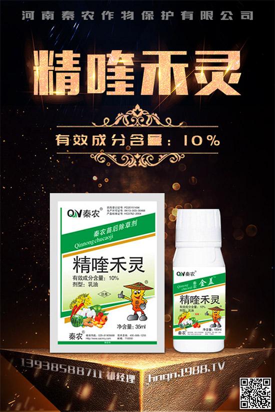 烟嘧磺隆除草剂价格