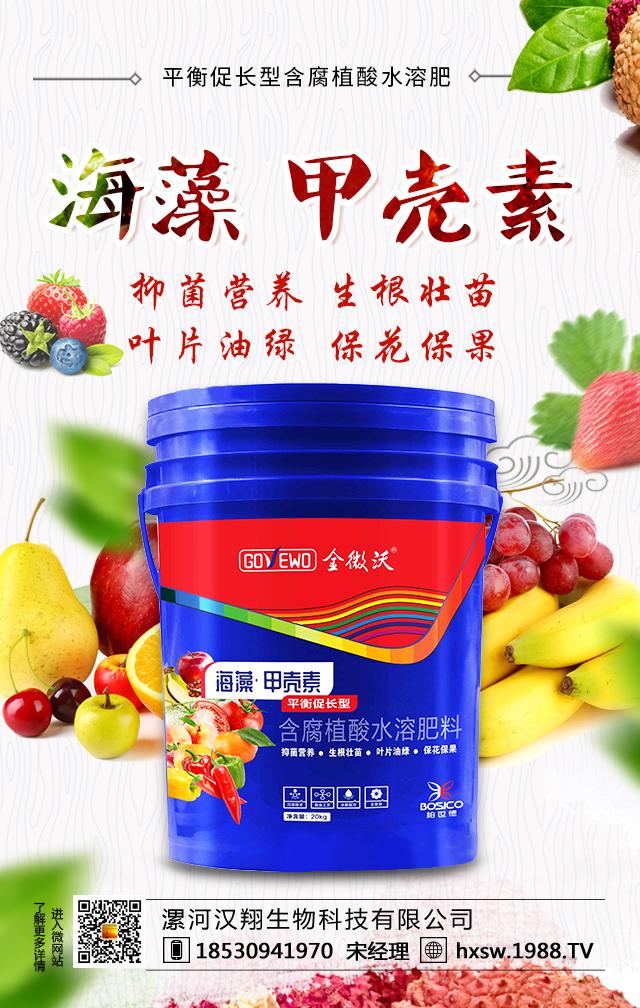 漯河汉翔生物科技有限公司1