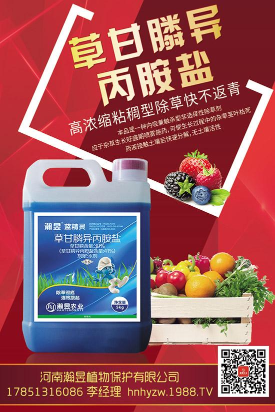 押金制度或成农药包装废弃物回收处置解围之道