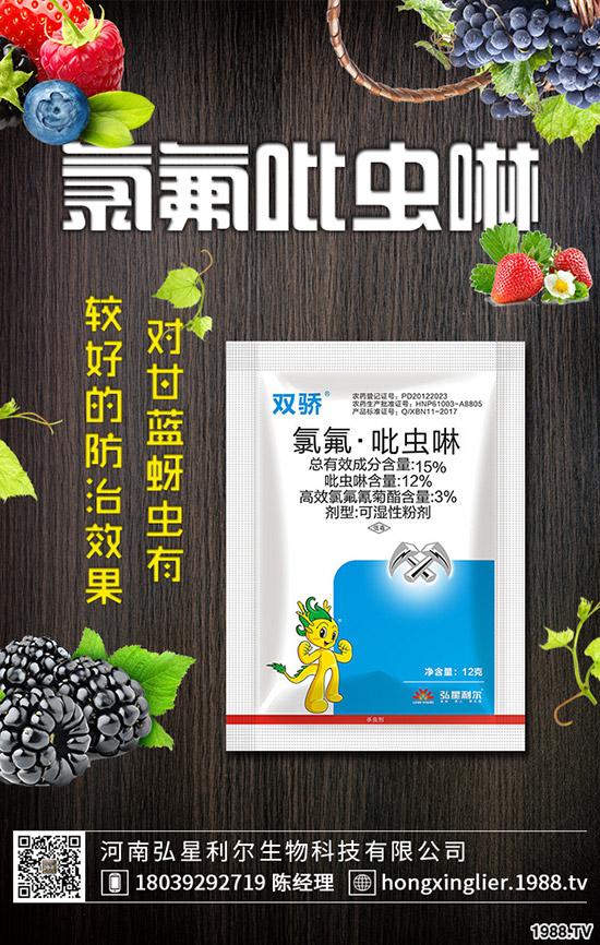 宁夏夏播农药储备充足,市场行情基本稳定