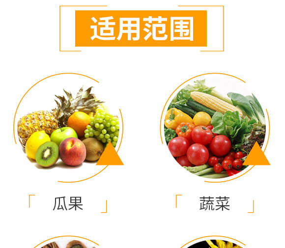 微生物菌肥-橘满园-奥利恩_06