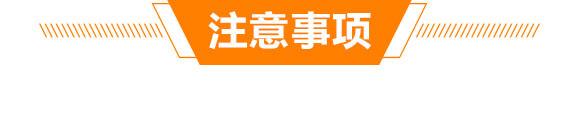 Goofuo水溶肥19-19-19+TE_06