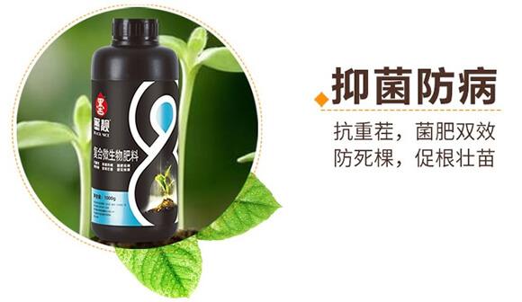 复合微生物肥料-墨靓-民尔生物_02