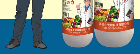锌奇力(1000g)-叶硕-汤姆生4