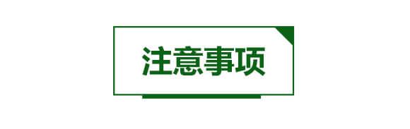 含氨基酸水溶肥料-速绿-天叶生物_05