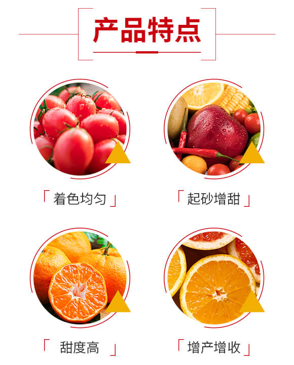 硅禾满山红-硅禾生物_03