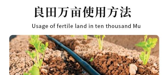 农夫稼园生物技术有限公司_18