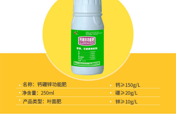 河南腾丰农业科技有限公司1_03