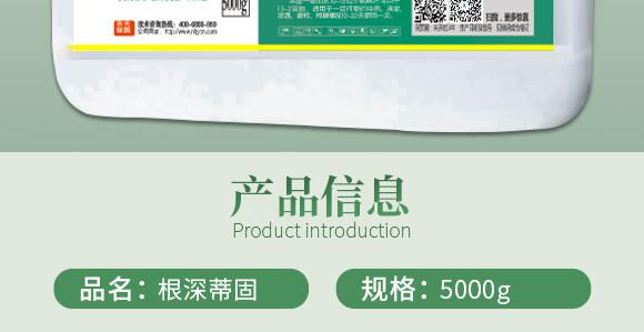 农夫稼园生物技术有限公司2_03