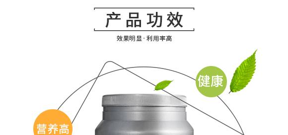 河南腾丰农业科技有限公司2_06