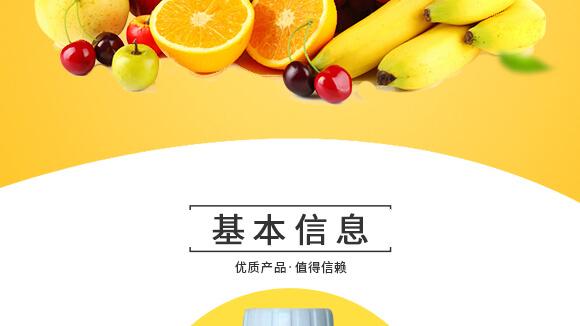 河南腾丰农业科技有限公司1_02