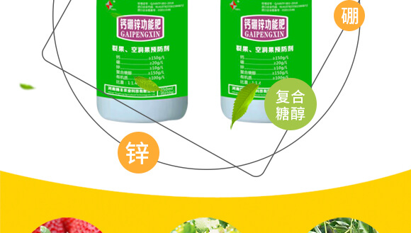 河南腾丰农业科技有限公司1_06