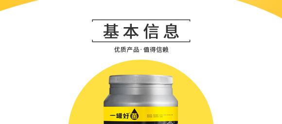 河南腾丰农业科技有限公司2_03
