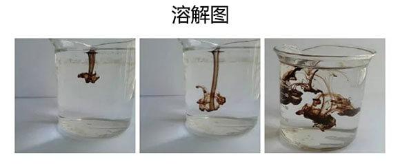 矿源黄腐酸钾-奥斯顿_06