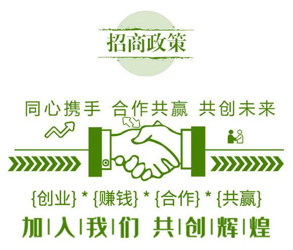 生物碳基肥-苗壮一号_04