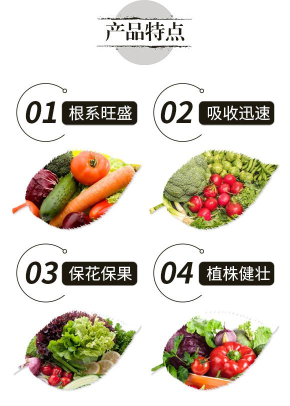 大量元素水溶肥料13-7-40+TE-富农润施丰_03