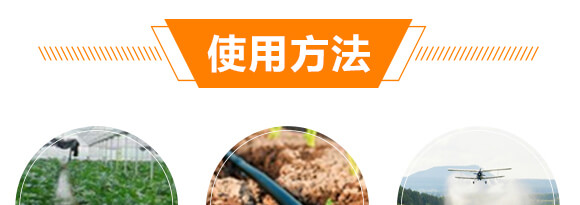 大量元素水溶肥-���W生物_09